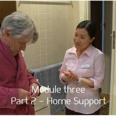 [Module 3] Part 2 – Home Support